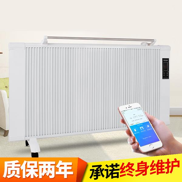產(chan)品名稱︰碳縴(xian)維電暖(nuan)器